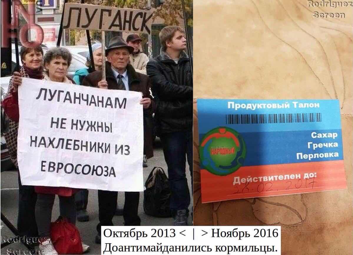"""""""Мы ожидаем освобождения одного из крымских заложников в пятницу"""", - Фейгин - Цензор.НЕТ 5330"""