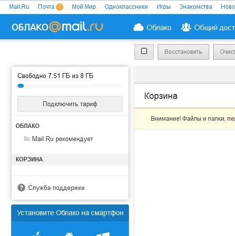mail-cloud.jpg