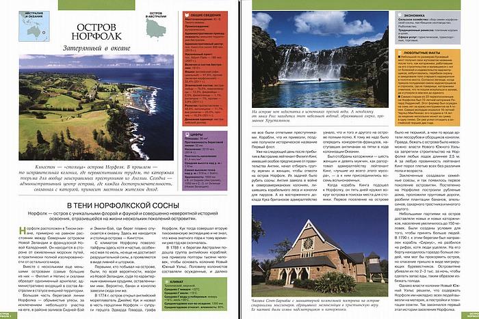 Norfolk_Island.jpg