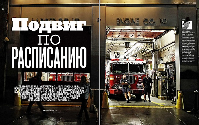NY_fire.jpg