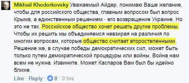 hodorkovsky_2016.jpg