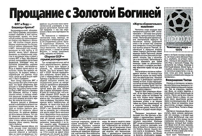 world_cup_history.jpg