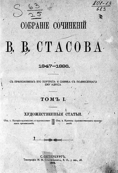 Глеб Соколов Жара Скачать