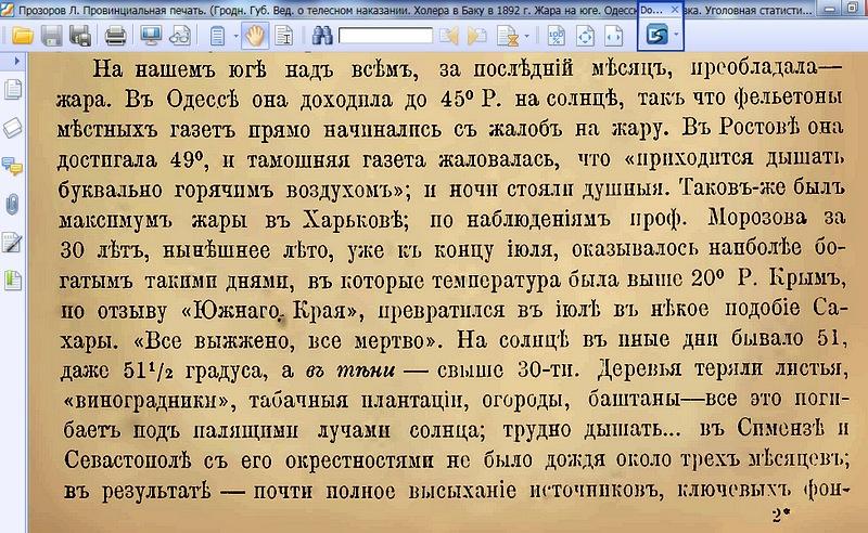 crimea_1.jpg
