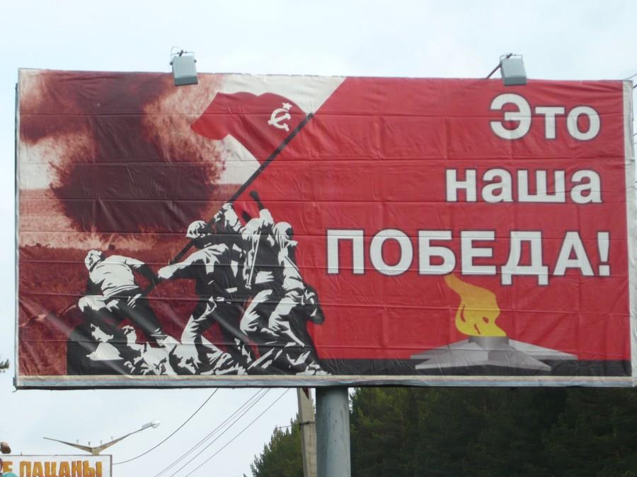Картинки к победе великой отечественной войне 15