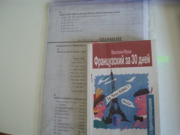 P1017885