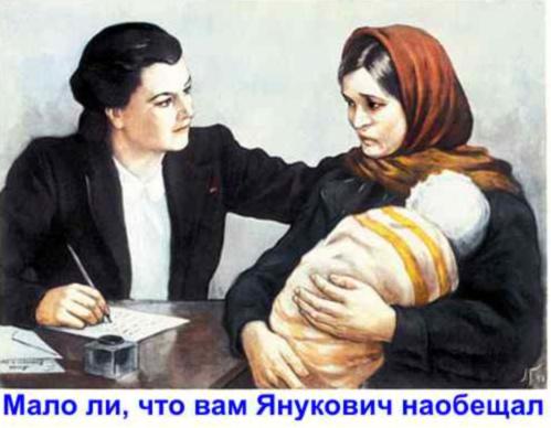 Рейдеры опять хотят заварить двор киевской учительницы - уже свозят металлические листы - Цензор.НЕТ 9858