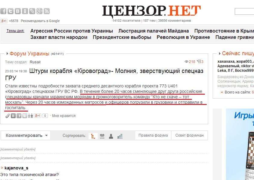 Украина - новости, обсуждение - Страница 19 237596_original