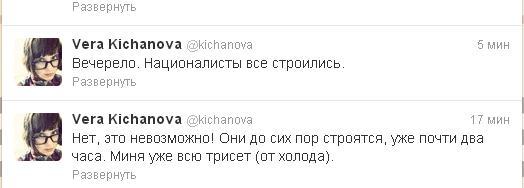 Кичанова