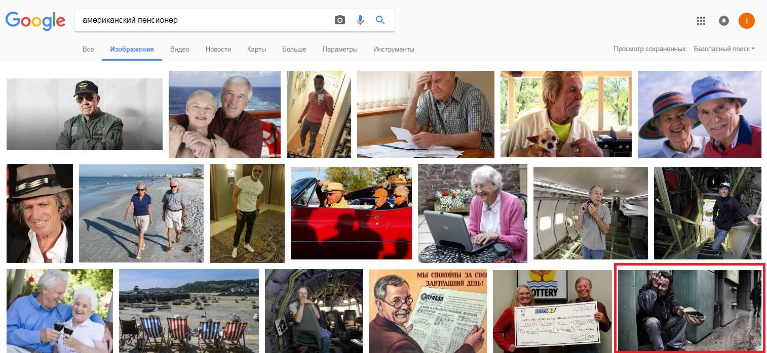 О жизни пенсионеров в США и в России