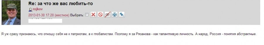 Россия - понятие асбтрактное
