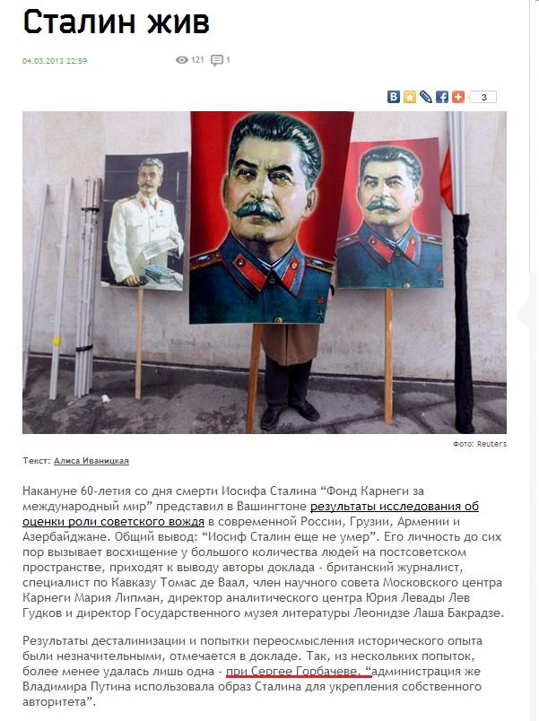 Сергей Горбачев 1