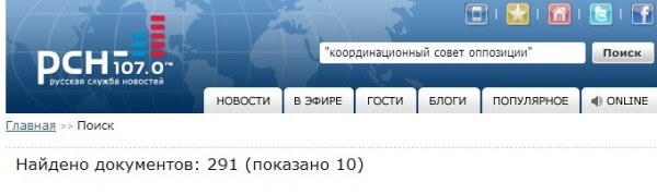 КСоппРСН