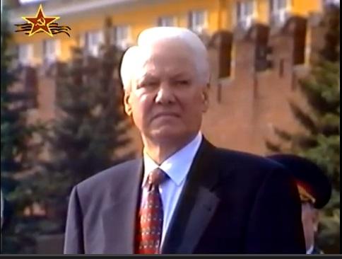 ельцин на параде 1997