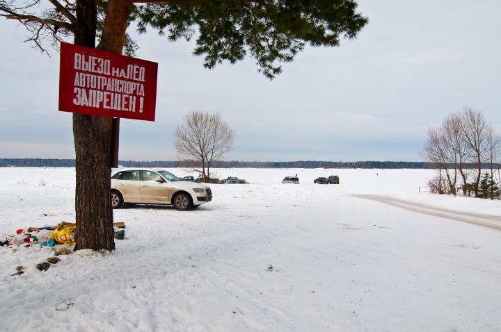 Выезд на лед запрещен