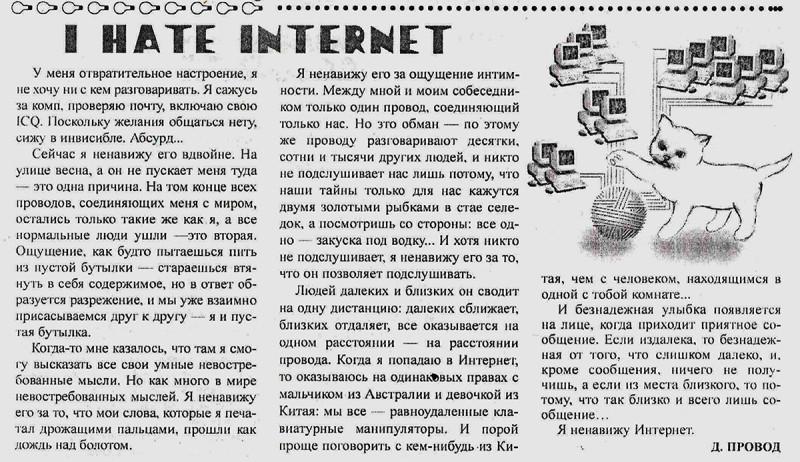 za nauku 2001_04_27 19 (1558) 4-1 radio.jpg