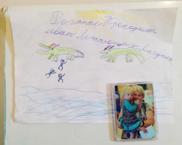 Детский рисунок - Рогатые Крокодилы