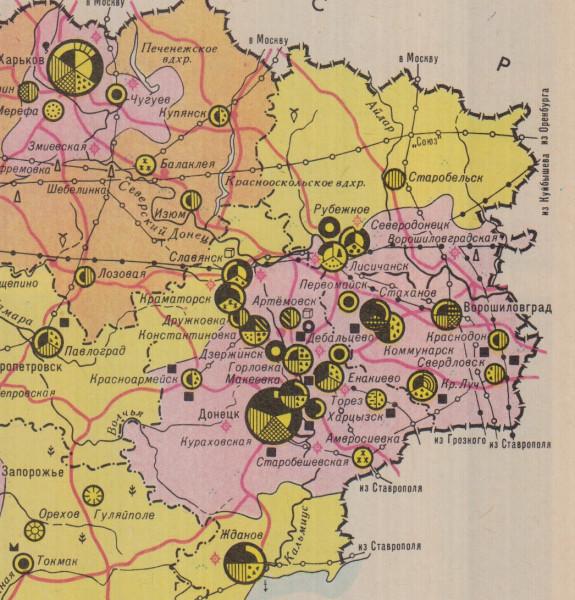 Экономическая карта Донбасса на 1984 г.