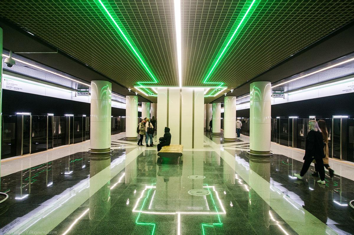 Третья Линия Минского метрополитена