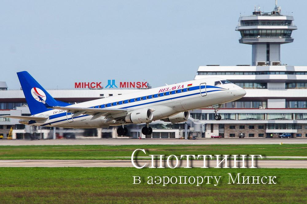 Где можно купить билеты на самолет в севастополе