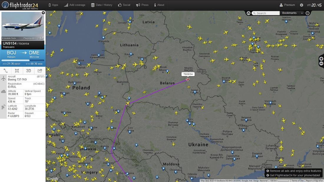Подборка сайтов авиационной тематики.
