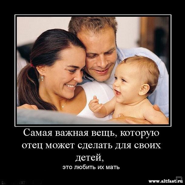 фото-семьи