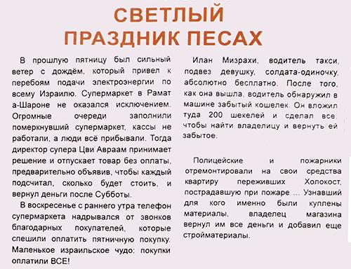 Pesah_000.png