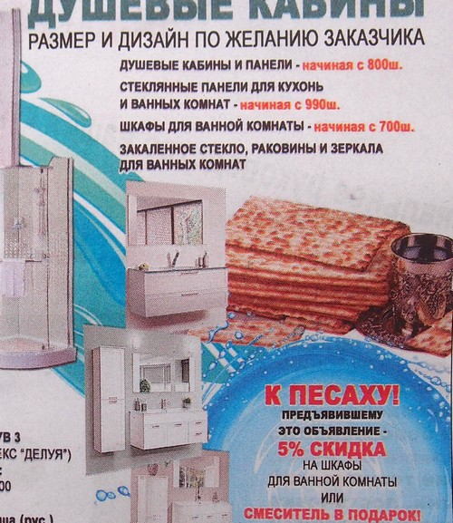 Pesah_011.jpg