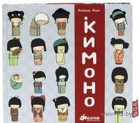 0_Kimono_Annelor_Paro