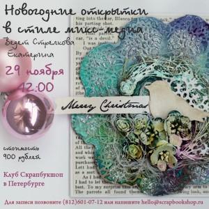 открытки нг
