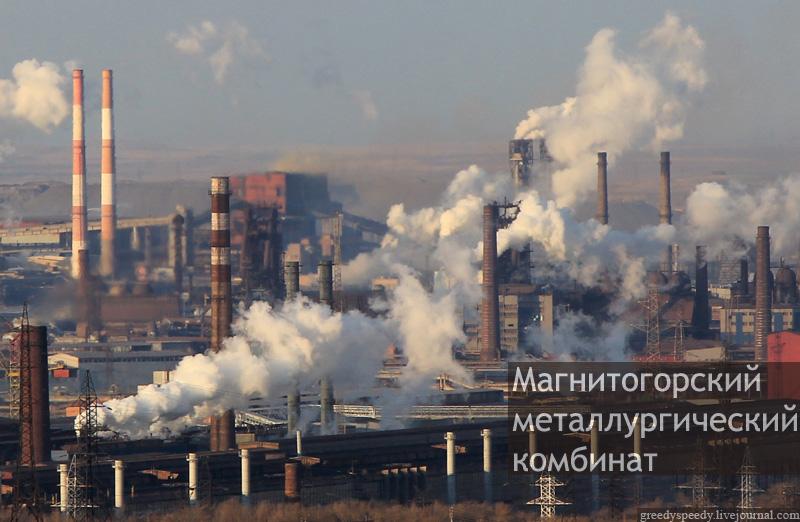 Магнитогорск и его Магнитогорский ...: five-seasons-ru.livejournal.com/2844.html