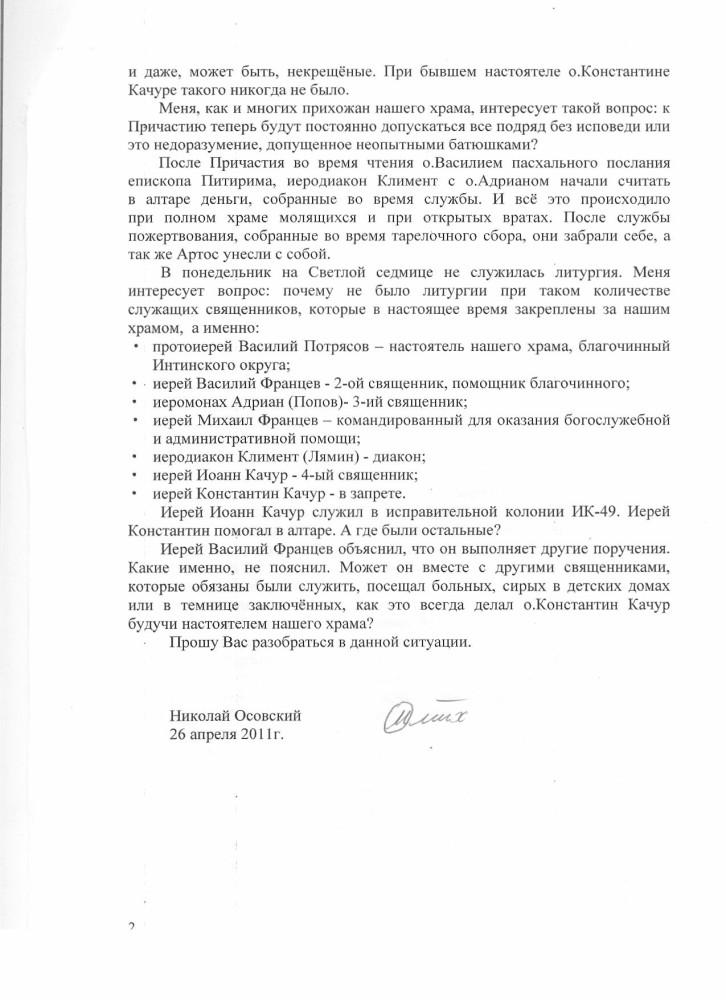 raport1_1