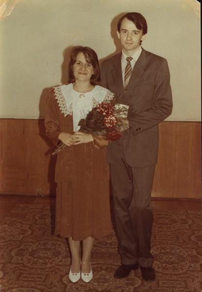Свадьба, 20.08.94..jpg