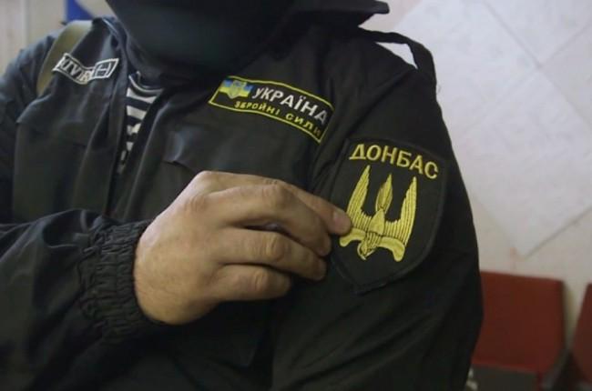 batalon-Donbass-650x430