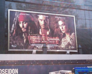 POTC: DMC Big Poster each side of the Cinema