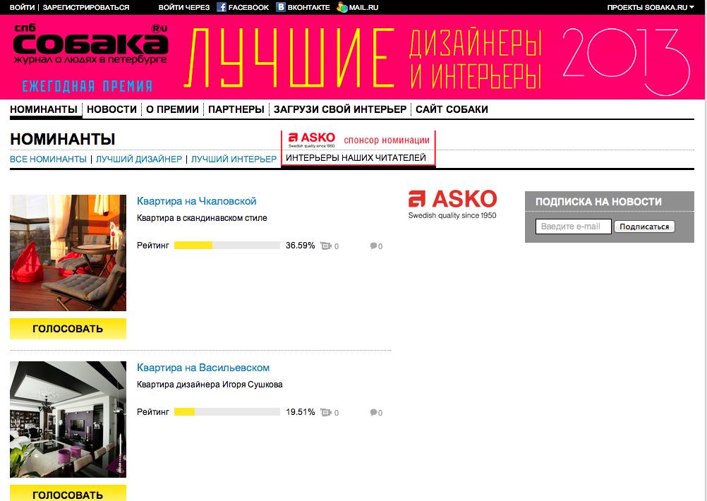 Снимок экрана 2013-11-12 в 23.55.43