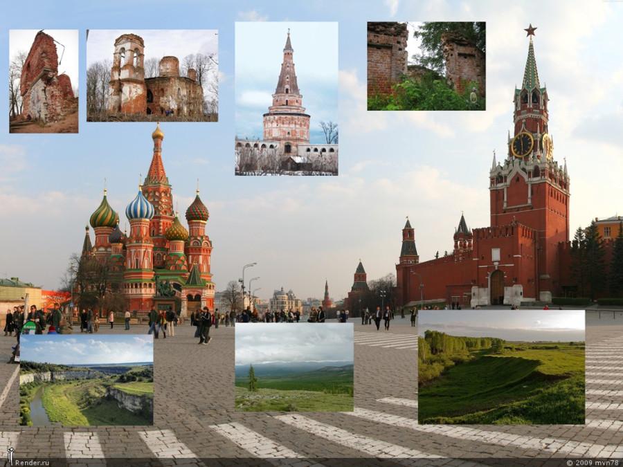 Кремлевская долина - Былое Величие - Материалы