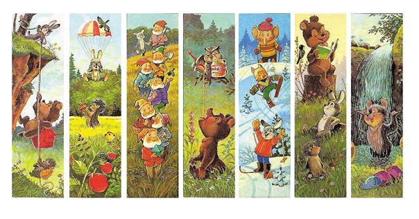 Редкие открытки зарубина 68