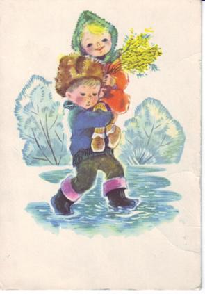 Открытки В. Зарубина 1969г.