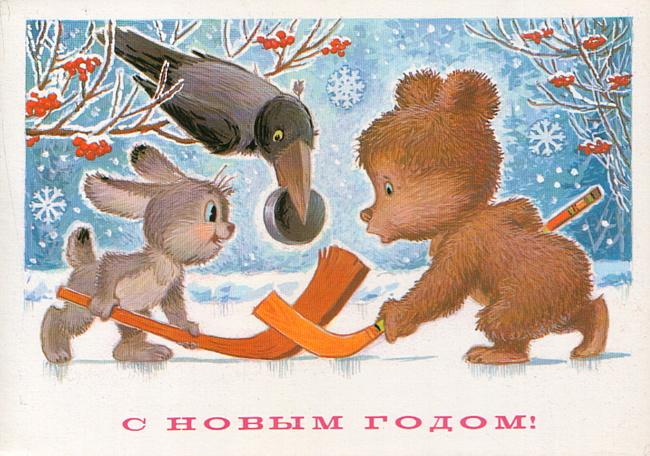 Редкие открытки зарубина 93