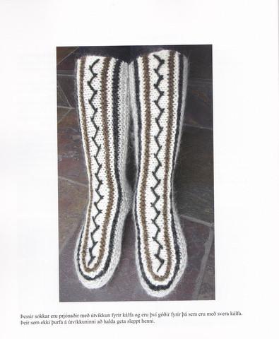 исландские носки