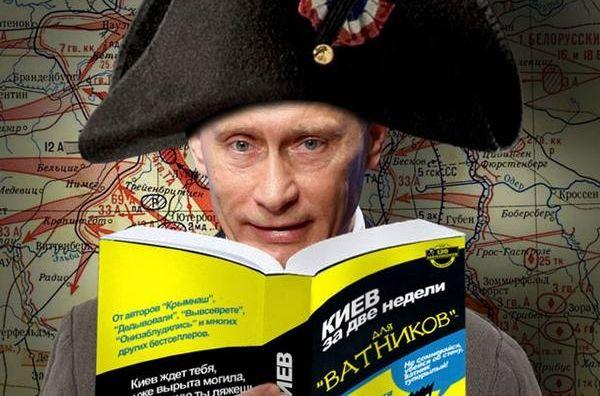 Путин переоценил свои силы в Украине и теперь ждет кризиса в Киеве, - директор Stratfor - Цензор.НЕТ 8286