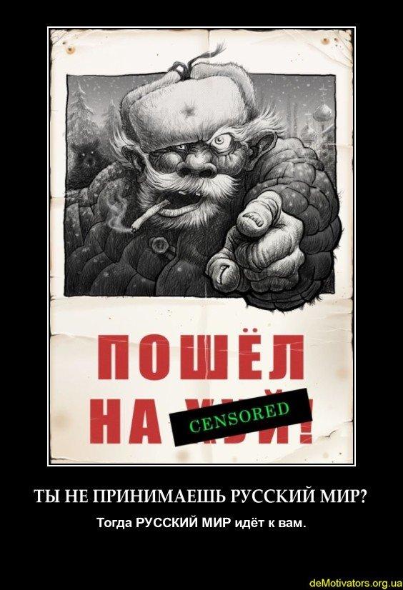 demotivators.org.ua-531441-3
