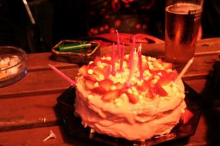the Millenium Cake