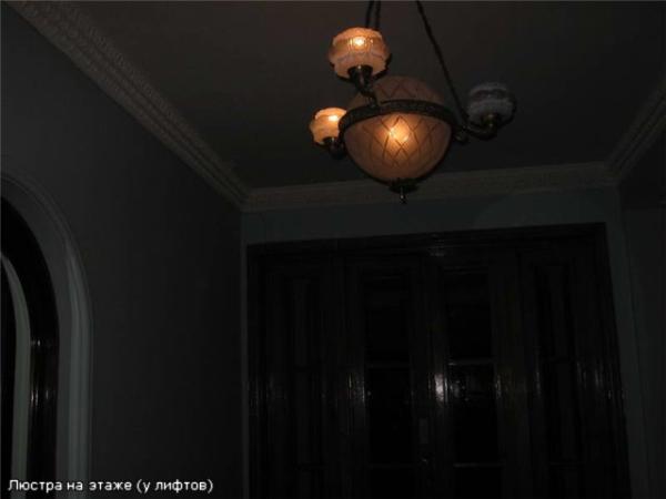 родной дом3