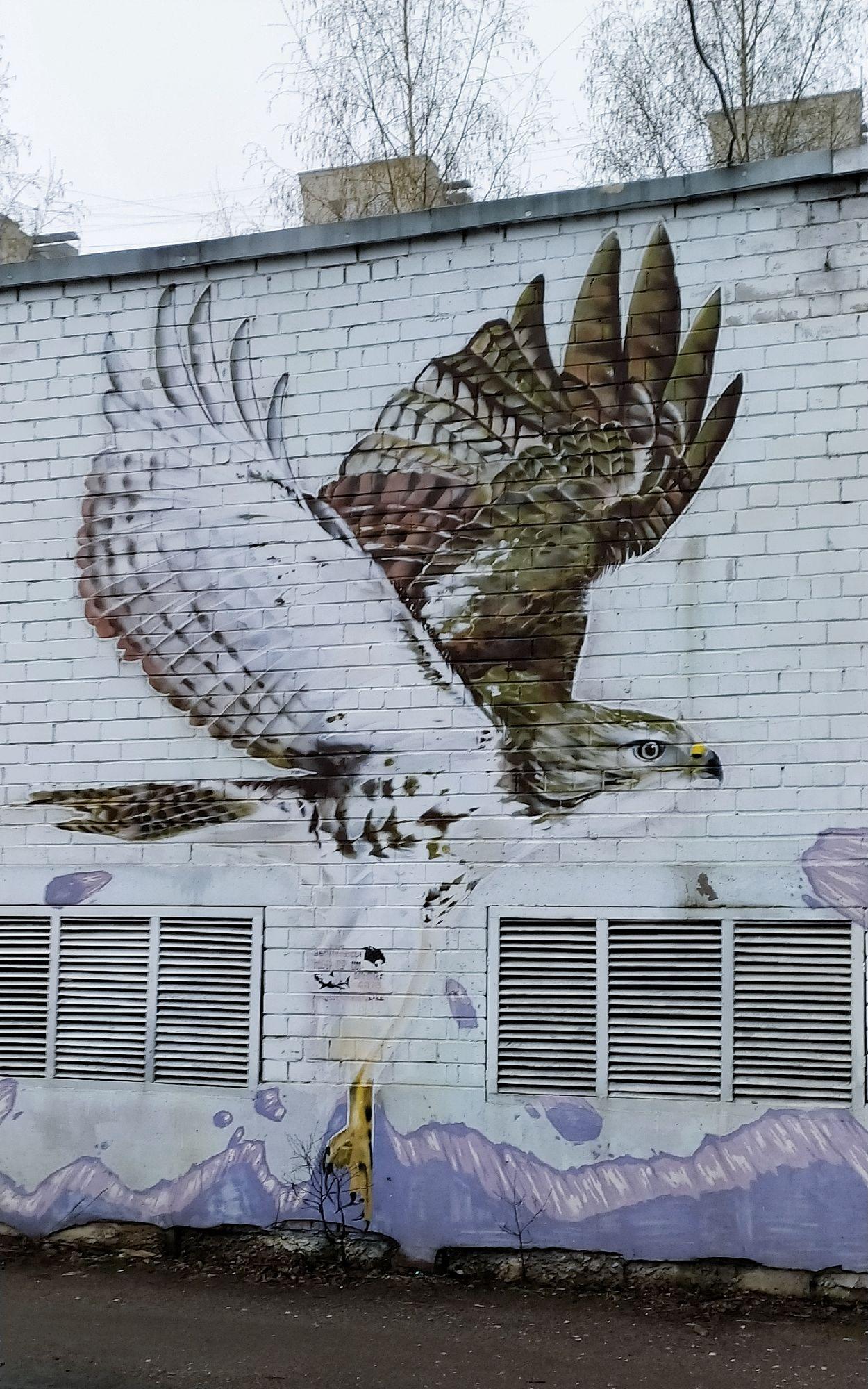 Граффити в одном из дворов.