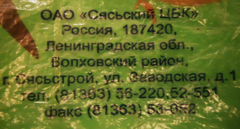 DSCN7288