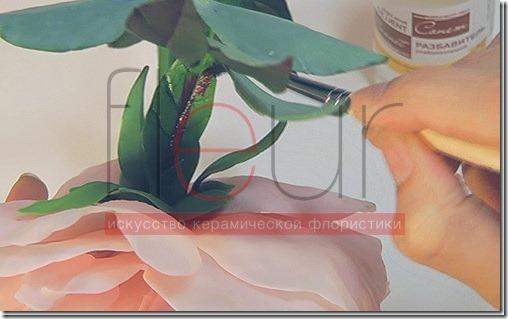 clip_image206[4][3]