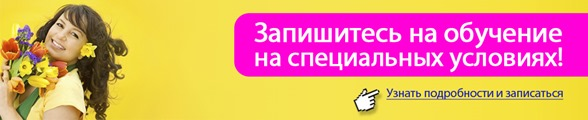 study_present
