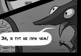 p10_min_prev